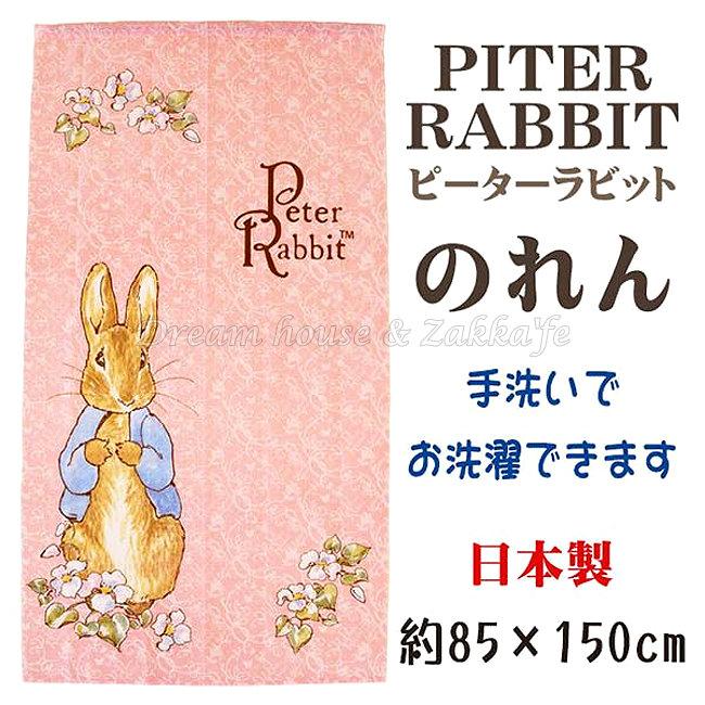 日本進口 彼得兔/比得兔 Peter Rabbit 透光門簾/暖簾 85x150cm 《 日本製 》★ 夢想家精品生活家飾 ★