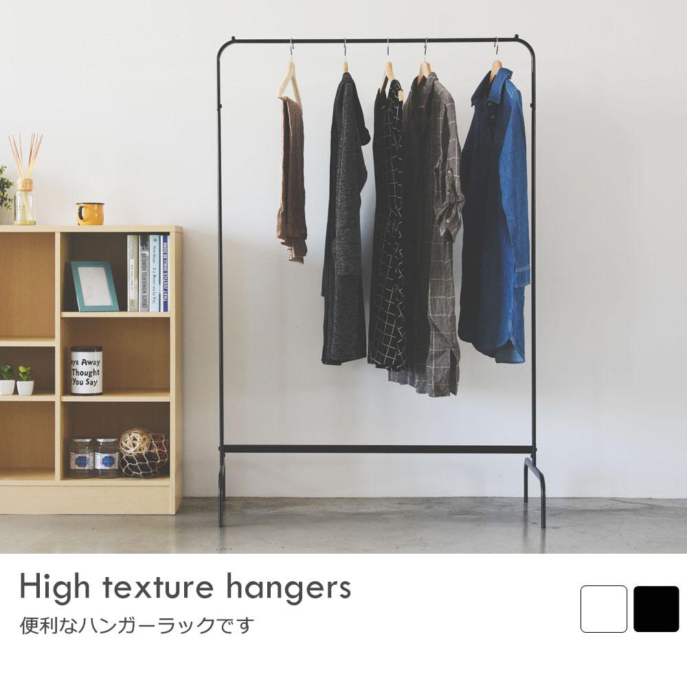 衣帽架 曬衣架【H0004】ㄇ型簡約吊衣桿  MIT台灣製 完美主義