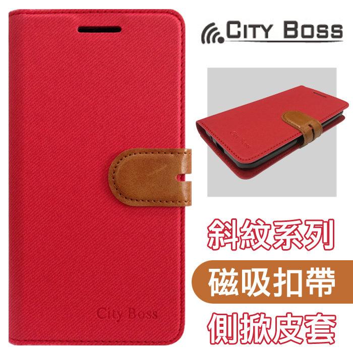 CITY BOSS 撞色混搭 斜紋款 4.5吋 Zenfone Go/ZB450KL ASUS 紅色 手機套 側掀磁扣皮套/保護套/背蓋/支架/手機殼/保護殼/卡片夾/可站立/TIS購物館