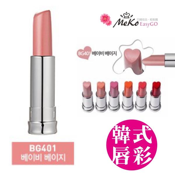 Holika Holika 愛戀唇膏-BG401寶貝裸唇
