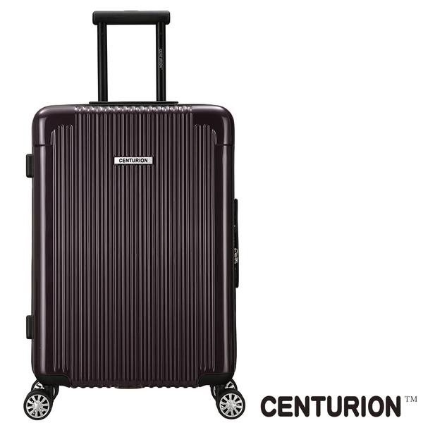 【CENTURION】百夫長26吋美國色系行李箱(邁阿密紫)