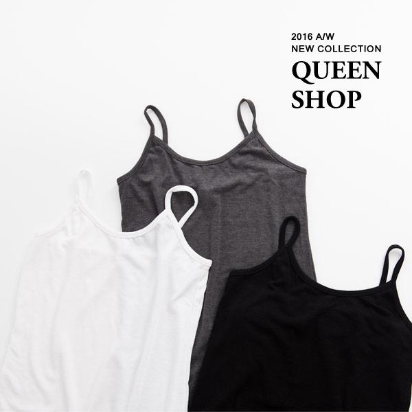 Queen Shop【01041215】柔軟細肩帶內搭背心 四色售 特價