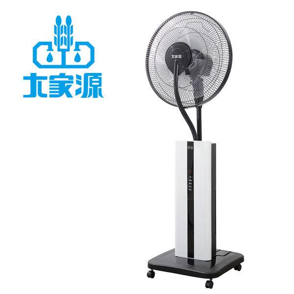【大家源】 勁涼16吋遙控霧化扇TCY-8946《刷卡分期0利率》