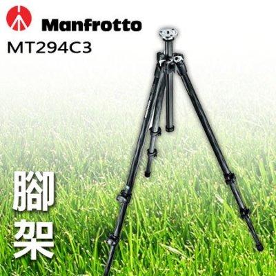"""公司貨 Manfrotto MT294C3 三節碳纖維腳架 適用D5300 6D 5D3 D800E""""正經800"""""""