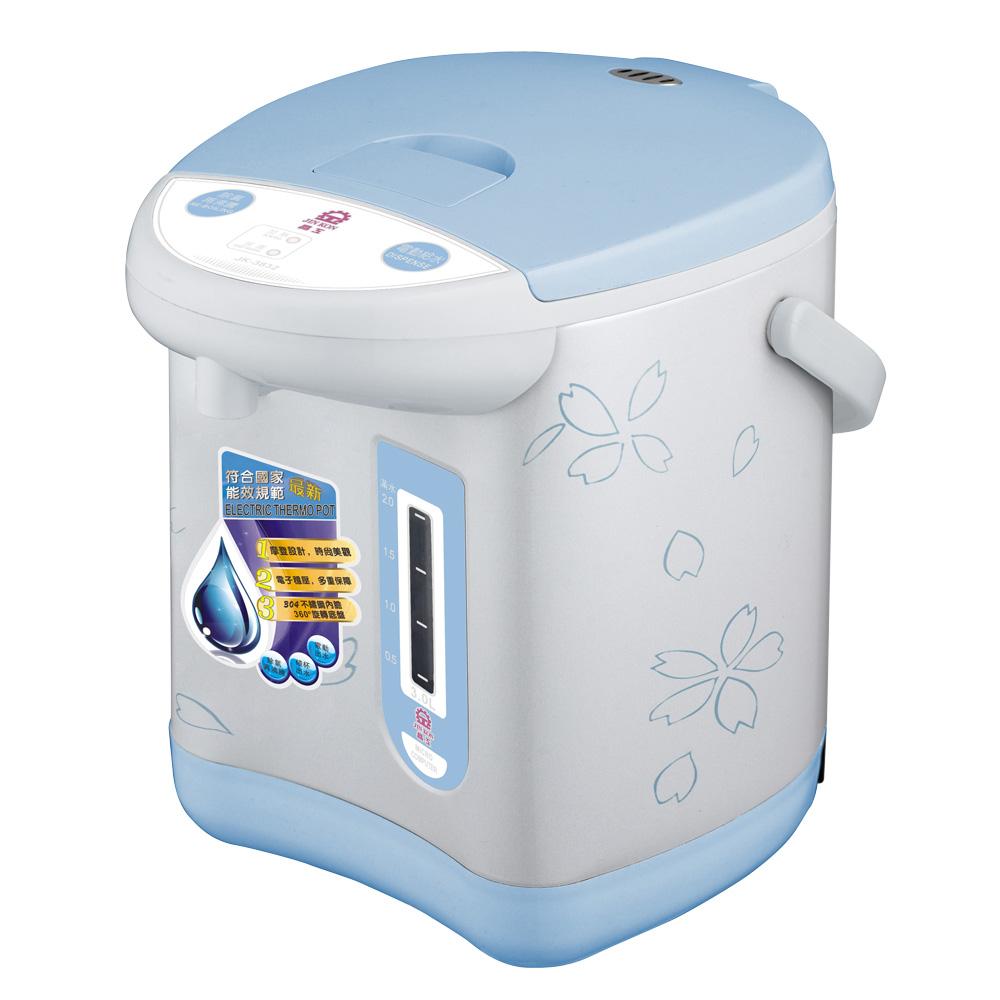 【晶工】電動熱水瓶3.0L JK-3830