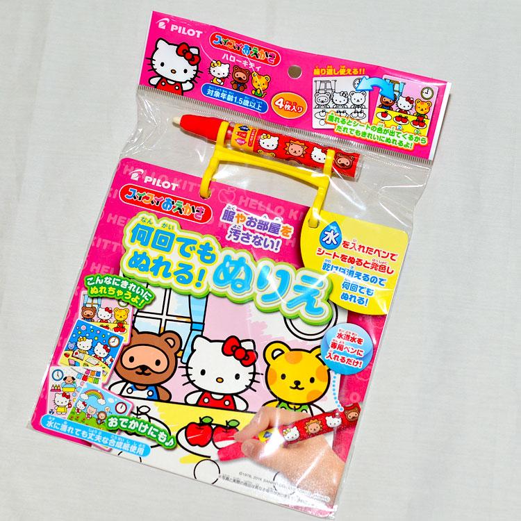 Hello Kitty 無限使用畫冊 水筆 無限畫畫樂趣多 日本帶回正版