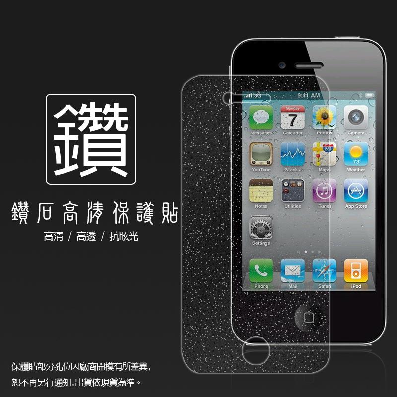 鑽石螢幕保護貼 Apple 蘋果 iPhone 4S/iPhone 4GS 前面保護貼+邊框貼/前後保護貼 (前殼邊框貼+電池蓋保護貼)