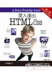 深入淺出 HTML & CSS 第二版