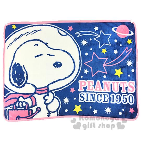 〔小禮堂〕史努比 隨身披肩毯《深藍.太空人.星空》70x100(cm)