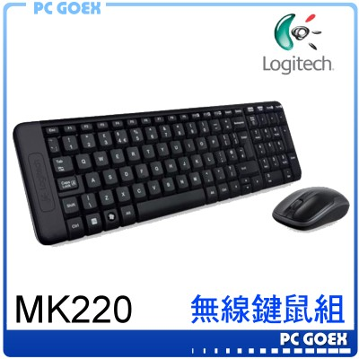 羅技 Logitech MK220 無線鍵盤滑鼠組 ☆pcgoex 軒揚☆