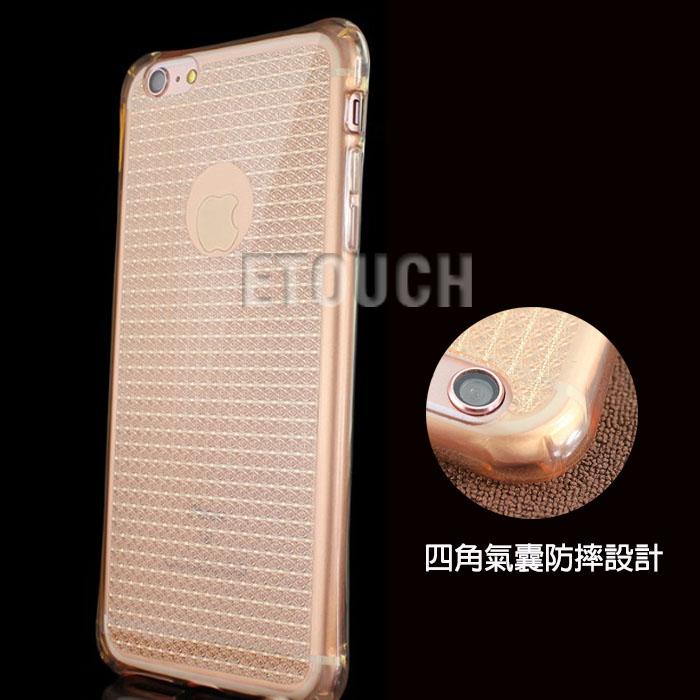 iPhone 6s/6 & iPhone 6s/6 Plus手機殼保護套ETOUCH鑽花紋氣墊軟殼(4.7吋i6s/i6銀白色)~優惠免運