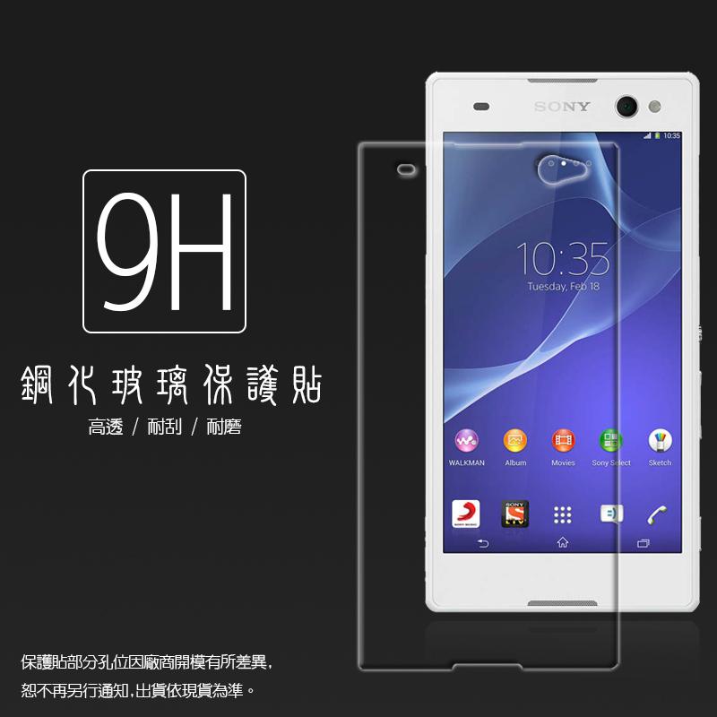 超高規格強化技術 Sony Xperia C3 D2533  鋼化玻璃保護貼/強化保護貼/9H硬度/高透保護貼/防爆/防刮