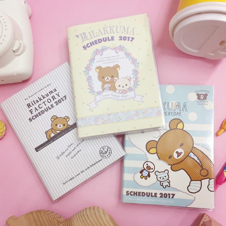 PGS7 (現貨+預購) 日本卡通系列商品 - 拉拉熊 2017 手帳本 月曆 日曆 行事曆 筆記本 記事本