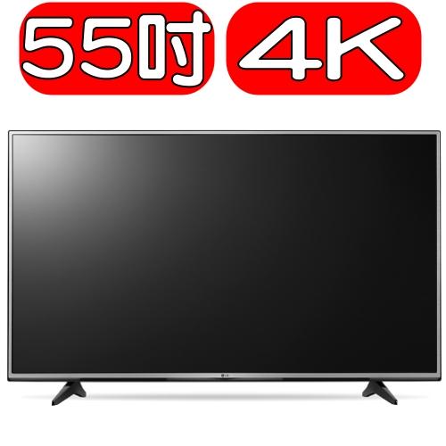 《特促可議價》LG樂金【55UH616T】電視《55吋》