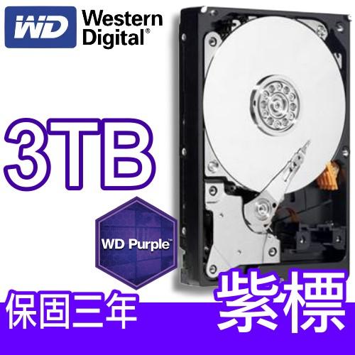 WD 威騰 30PURX 3TB 【紫標 / 監控碟 / 64M】3.5吋 SATA3 內接硬碟