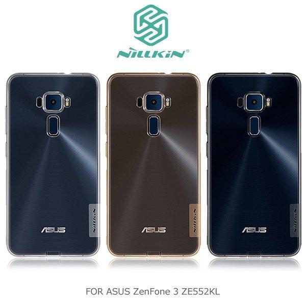 NILLKIN 本色TPU軟套/ASUS ZenFone3 ZE520/552KL/手機殼/保護殼【馬尼行動通訊】