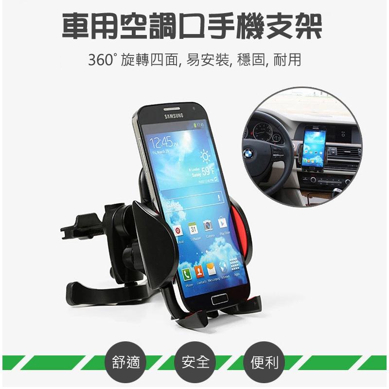 樂諾 CL-23 空調出風口支架/HTC One X/V/SV/SC/S/mini2/max/M8/E8/M9/E9+/M9+/Butterfly s 蝴蝶機/HTC J/Desire 816/EYE/820/620/526G/816G/626/826/鴻海 InFocus M810/M510t/M2/M330/M2+/M518/M530/M350e/M350/M550 3D/LG G2 mini/G2/G Pro Lite/G Pro 2/G3/Spirit/AKA/G Flex2/G4