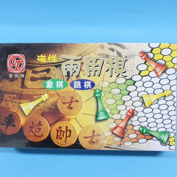 雷鳥磁性兩用棋 LT-305 大磁石兩用棋(象棋 跳棋)/一盒入{定270}
