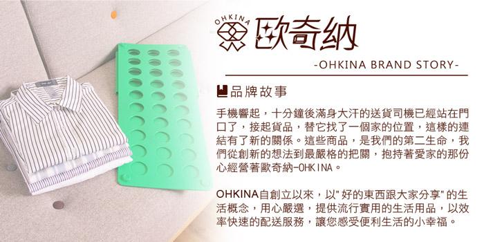 【歐奇納 OHKINA】神奇快速萬用折衣板(2入) 圖示介紹9