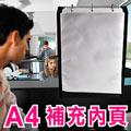 HFPWP 3孔站立式直式活頁資料簿內頁 台灣製100AR-IN 環保材質10入/ 包