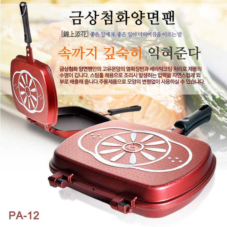 【韓國】大理石雙層烤盤 PA-12(方型)