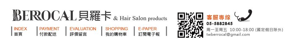emily salon