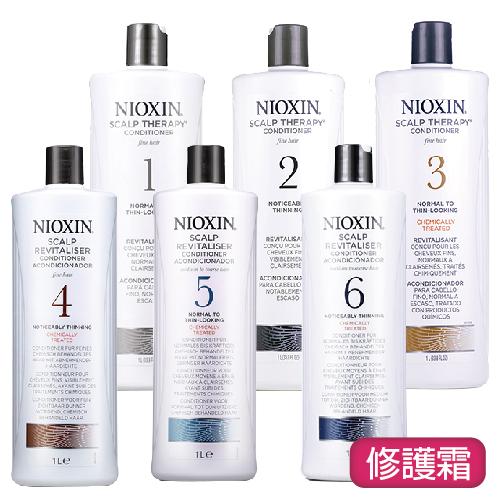 NIOXIN 儷康絲(耐奧森) 髮護系列 1/2/3/4/5/6甦活乳(修護霜)1000ml