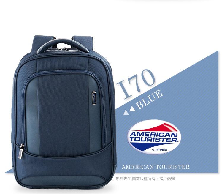 《熊熊先生》 新秀麗 Samsonite 美國旅行者 ESSEX系列 I70 雙肩後背包 15.6吋 護脊背墊商務電腦包