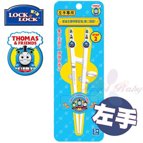 LOCK&LOCK 愛迪生聰明學習筷-第二階段 (左手專用)