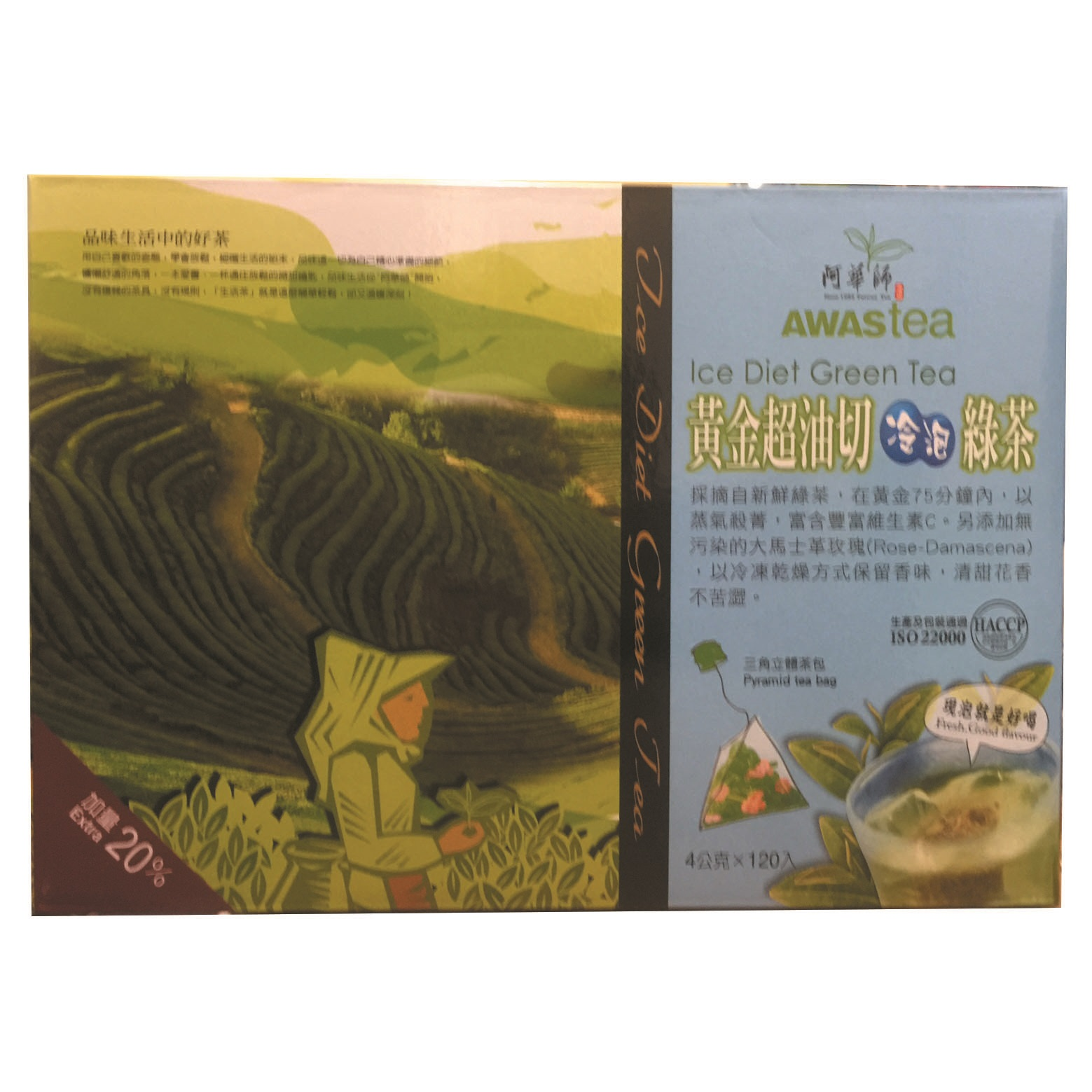 阿華師 黃金超油切日式綠茶 4g*1包