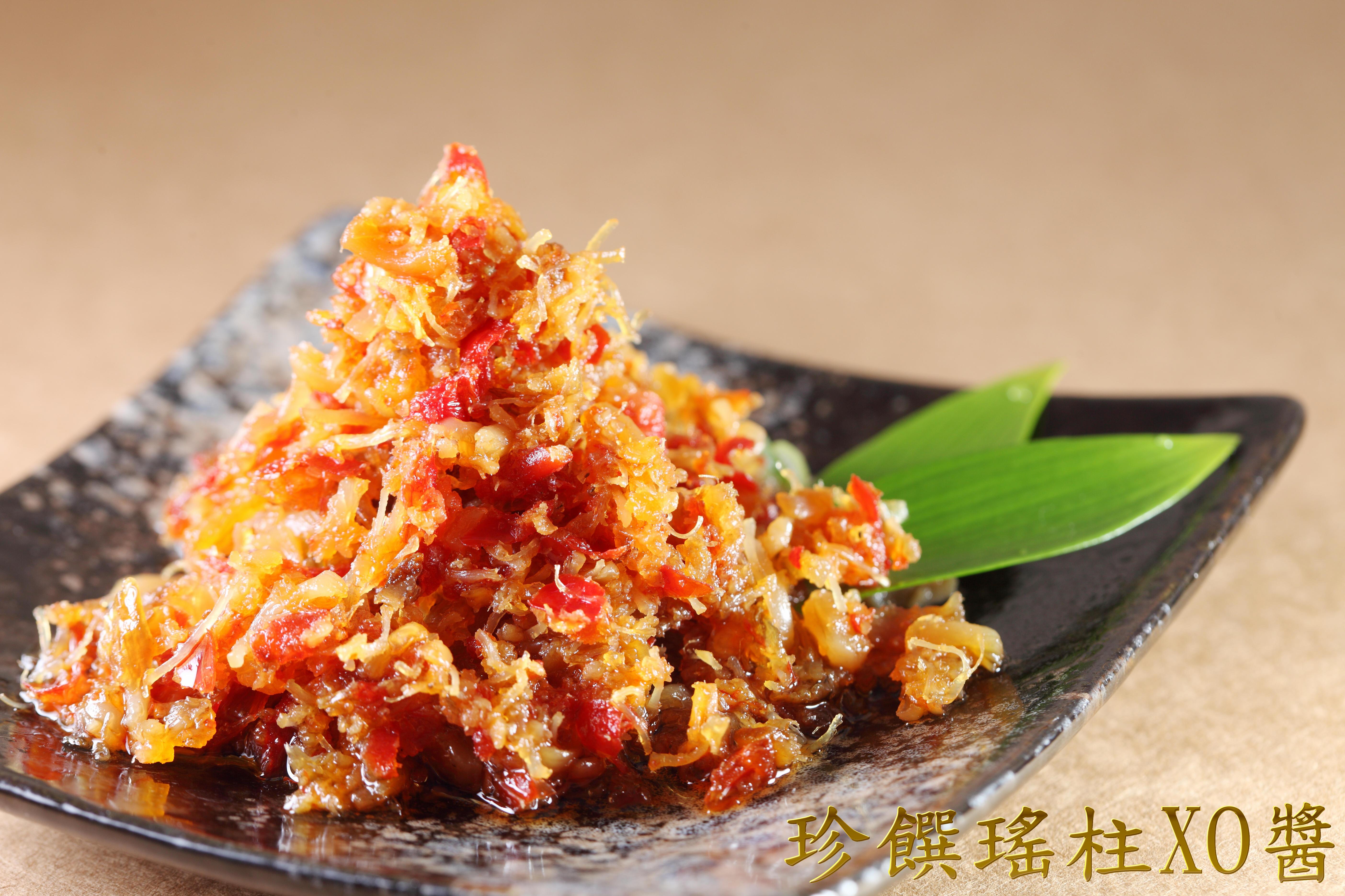 【菊之鱻】珍饌瑤柱XO醬 (280g)