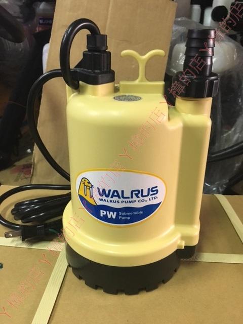 WALRUS(大井)PW100A沉水幫浦/水龜/抽水機/沉水馬達(含稅價)