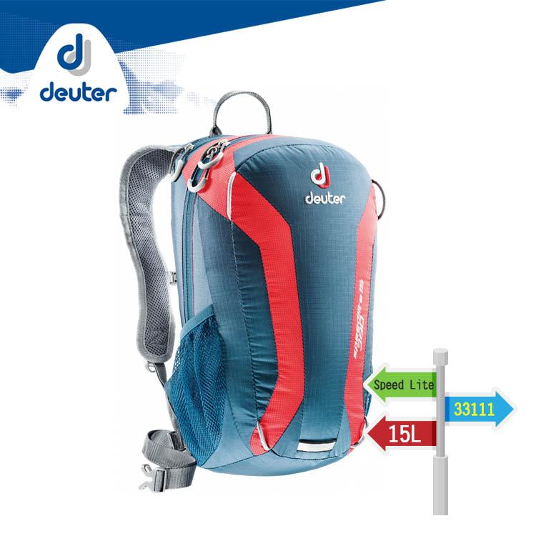 DEUTER Speed Lite超輕量背包33111 /15L / 城市綠洲 (越野競賽.自行車.登山健行.休閒旅遊)