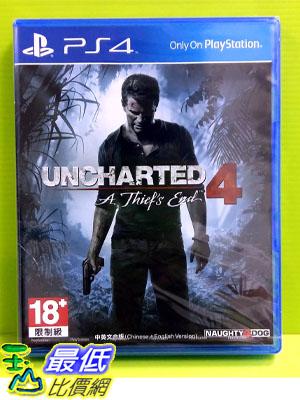 (現金價) PS4 秘境探險4 盜賊末路 中文版