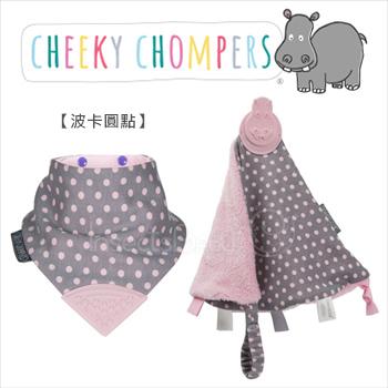 ✿蟲寶寶✿【Cheeky Chompers】Neckerchew 全世界第一個咬咬兜+咬咬巾組合 -波卡圓點《現+預》