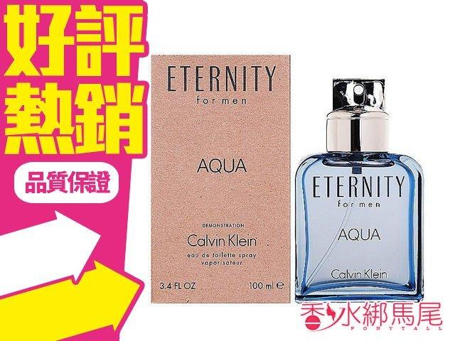 Calvin Klein cK Eternity AQUA 永恆之水 男性淡香水 100ml TESTER◐香水綁馬尾◐