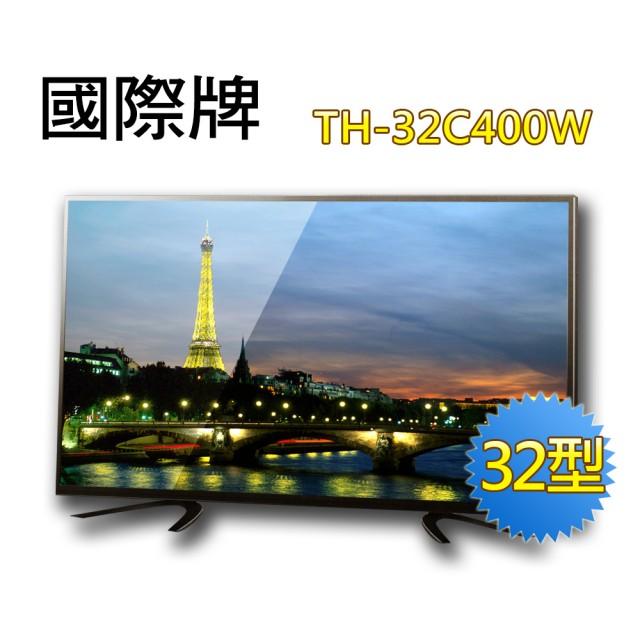 ★杰米家電☆ Panasonic 國際牌  32吋LED液晶電視TH-32C400W