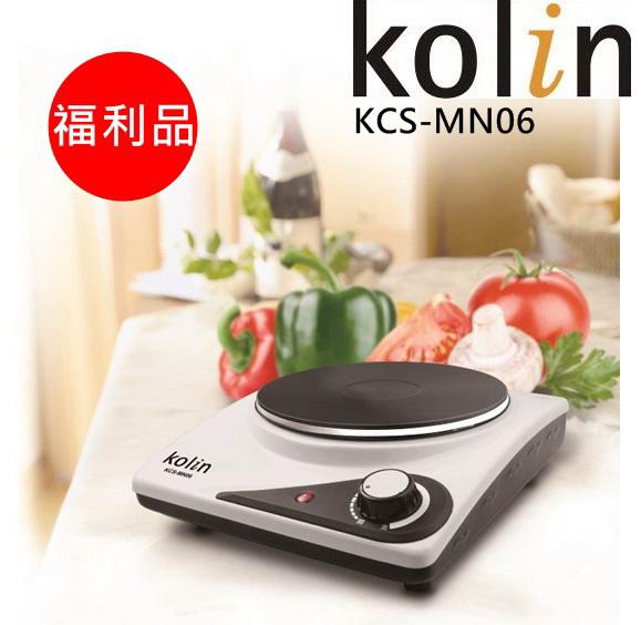 (福利品) KCS-MN06【歌林】(不挑鍋具/平底)黑晶電子爐 保固免運-隆美家電