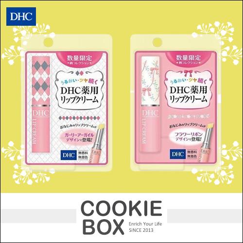 日本 DHC 橄欖 護唇膏 限定款 1.5g 熱銷 唇部 保養 保濕 滋潤 去除 乾燥 龜裂 *餅乾盒子*