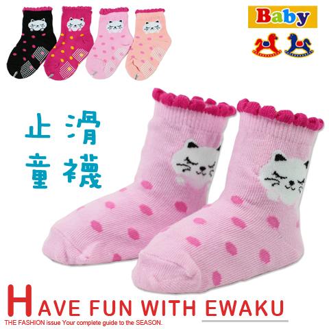 精梳棉 止滑寶寶襪 閉眼貓款 台灣製 宜羿