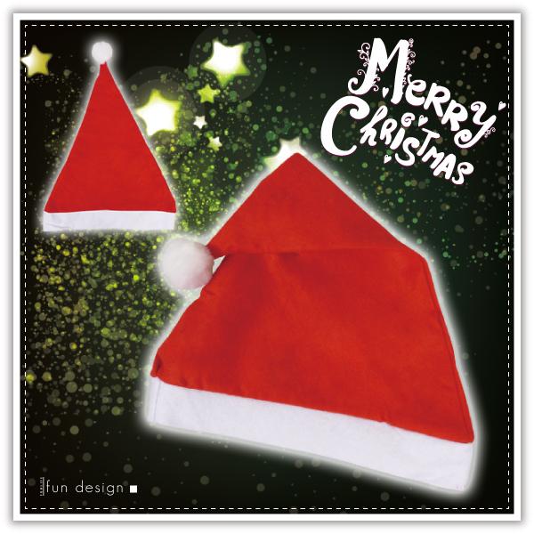 【aife life】聖誕帽/聖誕節必備裝扮,聖誕衣/聖誕服/聖誕裝聖誕老人裝角色扮演活動裝飾
