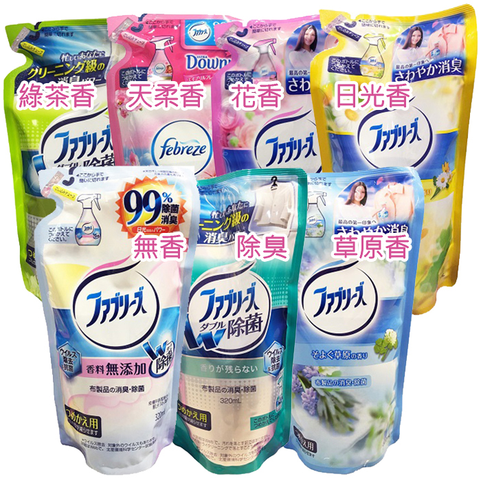 日本 P&G Febreze 布製品消臭除菌噴霧補充包 多款供選 320ML ☆真愛香水★