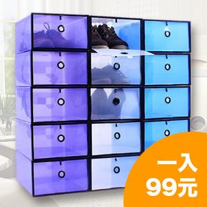透明鞋盒1入 掀蓋式組合抽屜式鞋盒  鞋子鞋櫃收納 【YV3261】快樂生活網