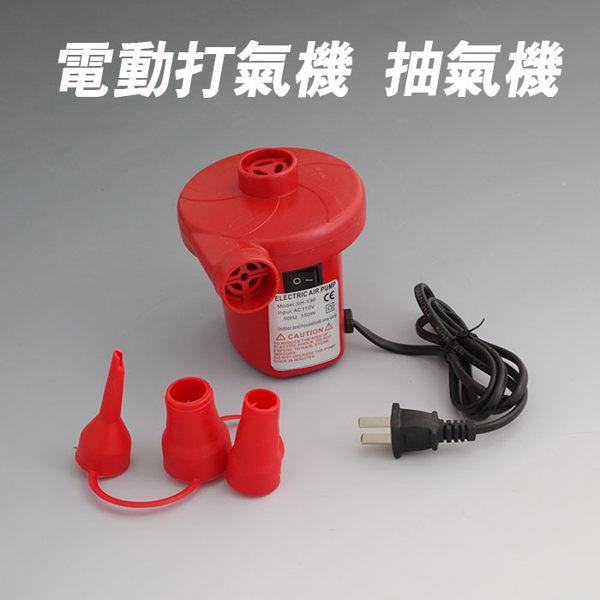 打氣機 充氣機 真空壓縮袋 電動抽氣機 【SV5443】快樂生活網