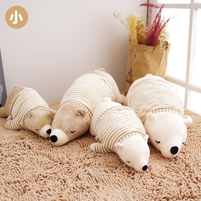 北極熊娃娃-小 抱枕 絨毛娃娃 安撫抱枕 (現貨+預購)【SV7272】快樂生活網