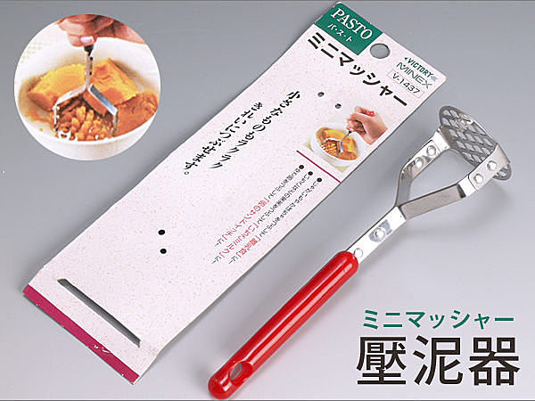 日本設計 壓泥器 搗泥器 馬鈴薯泥 沙拉製作 寶寶離乳食品 斷奶食品【SV3528】快樂生活網