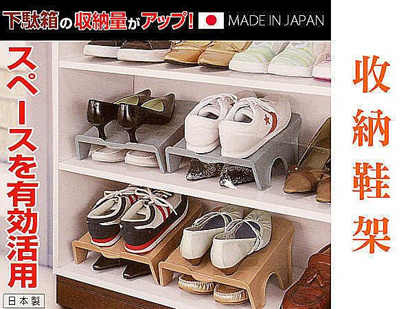 空間巧思架 大阪城鞋架 收納鞋架 鞋子收納 鞋盒 鞋櫃 高跟鞋收納  【SV3602】快樂生活網