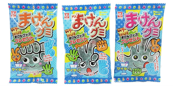(日本) 杉本屋 魔劍軟糖- 蘋果味  (剪刀 石頭 布 橡皮糖 )1組3包 (15公克*3包) 特價 74 元【4901818155066 】