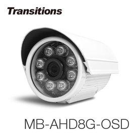 弘瀚--全視線 MB-AHD8G-OSD 室外日夜兩用夜視型 AHD 960P 8顆紅外線LED攝影機