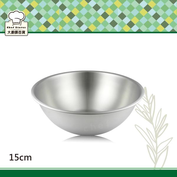 斑馬牌不銹鋼料理打蛋碗洗米盆15cm/0.7L多用途湯鍋火鍋-大廚師百貨